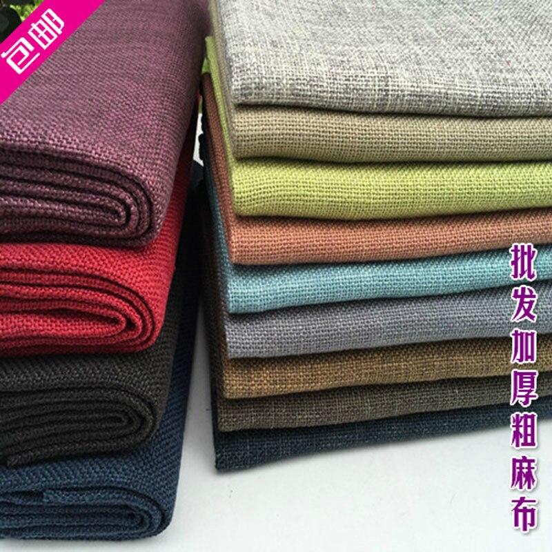 ספה רגיל פשתן גס בד עיבוי מוצק צבע בד נוזל diy כרית כרית כיסוי שולחן בד