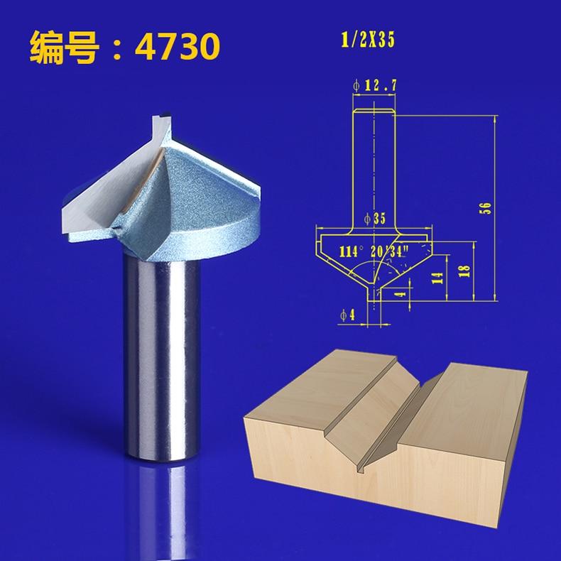 1pcs 12.7*35*4mm Door and cabinet decorative knife,V-groove slotting knife woodworking fluting milling cutter 4730  цены