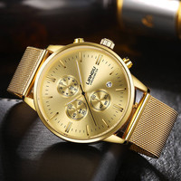 LIANDU Fashion Watch Men 2017 Stainless Steel Analog Quartz Wrist Watch For Men Dress Business Watches