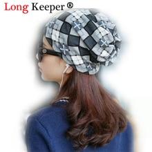 LongKeeper Fashion Winter Warm Beanie Hat Star Pattern Women Spring Autumn Female Warm Bronzing Sleeve Head Cap 3 Colors