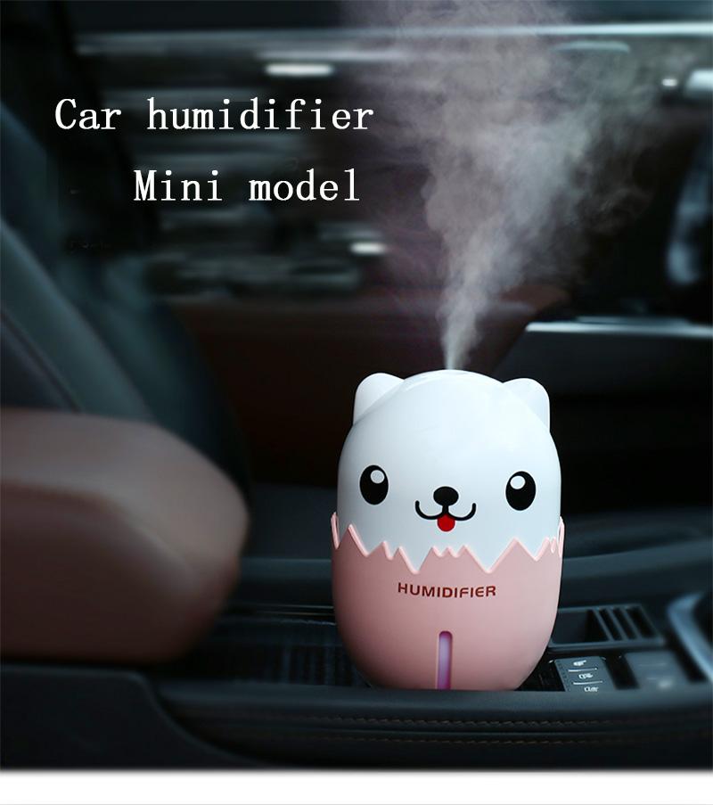 Cartoon humidifier13