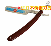 free Shipping Old Fashioned Razor Manual Separateth Knife Stainless Steel Knife Razor 2015