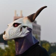 Аниме древних Magus' невесты Элиас Эйнсворт Магия сделать невесты Хэллоуин Косплэй Демон Призрак Череп, полный голову латекс маска