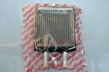Радиатор отопления Блок Небольшой резервуар для воды Нагреватель бак Для JAC J3 J3 Турин J3S 1.3L 1.5L VVT двигатель 1 ШТ.