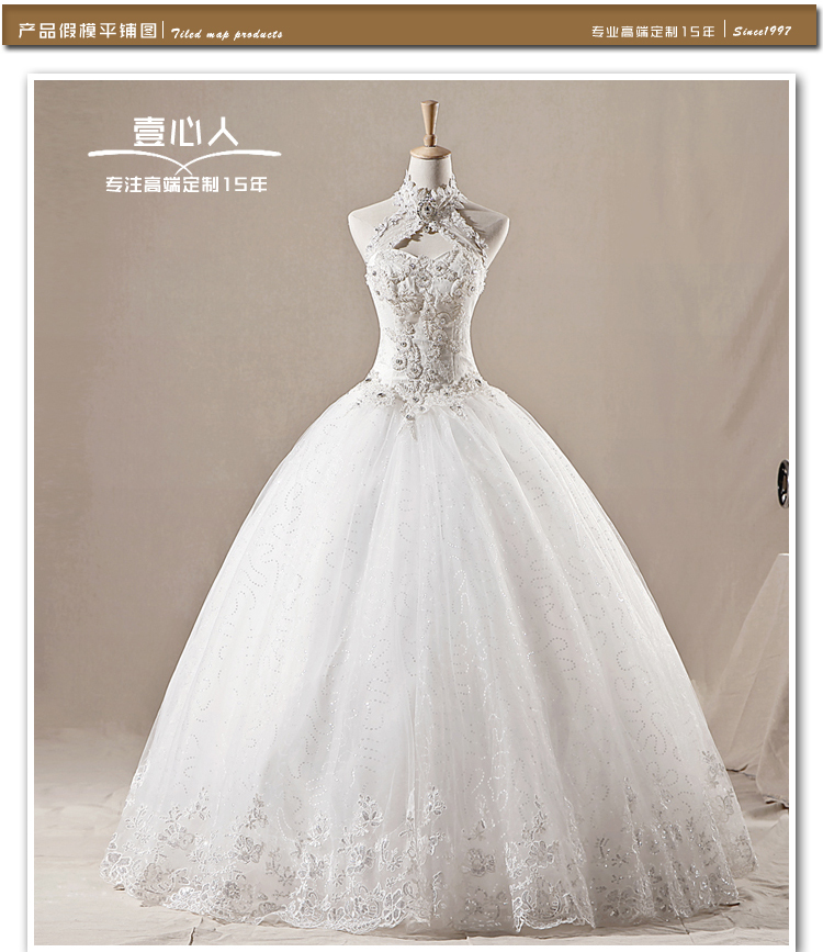 Wedding Gown 2013: 2013 New Fashion High Low Wedding Dress Halter Lace And