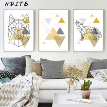 Scandinavian Geometry Canvas Wall Art Print Nordic Poster Abstract Painting Decorative Picture Modern Livinfg Room Decoration