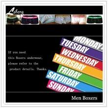 Набор, 7 шт.,, мужское нижнее белье для недели, мужские хлопковые недельные мужские боксеры шорты, My Day, боксеры, мужские трусы, трусы, нижнее белье