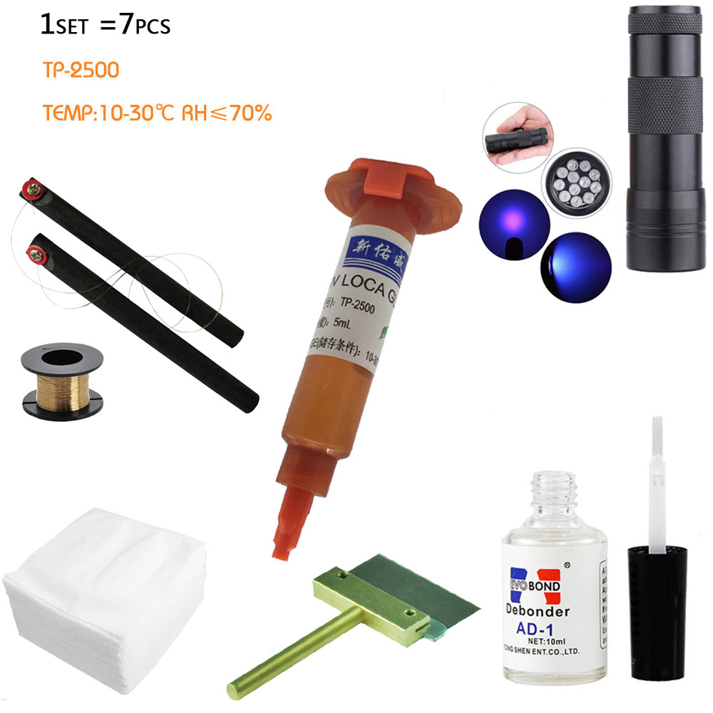7 in1 LOCA tp-2500 UV Colla 5 ml + 12led uv che cura la luce + Uv Rimozione della Colla 20g + filo di taglio 50 m + vestiti Per LCD Touch di Riparazione Dello Schermo