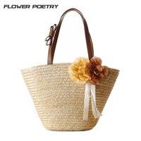 Fashion Beach Bag Ladies Casual Shoulder Bag Summer Style Straw Shopping Bags Large Capacity Straw Bag