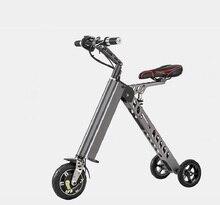 FREE TAX Mini Foldable Electric trike Bicycle folding Electric Bike E-bike Scooter giroskuter