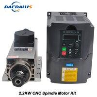 Square Spindle Motor 2.2KW CNC Spindle Motor Air Cooled Kit 220V Inverter VFD Converter Controller 3pcs ER20 Collet Chuck