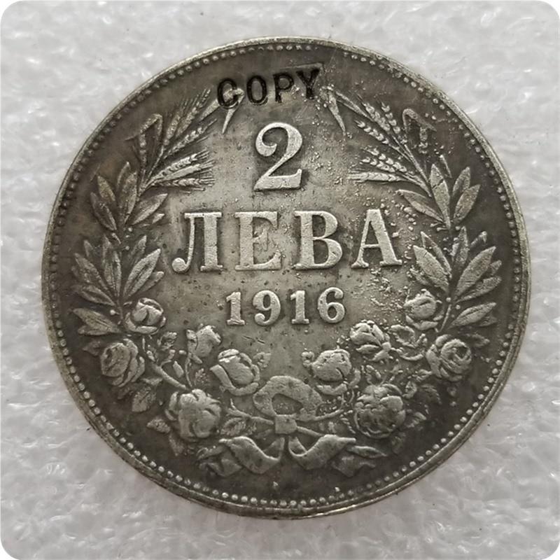 Bulgária 2 leva 1916 cópia moedas comemorativas-réplica moedas medalha moedas colecionáveis