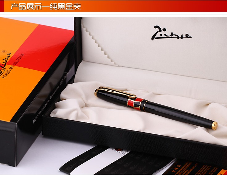 3 colors-Luxury Picasso 923 Fountain Pen Stationery school office brand metal writing ink set pens for gift 0.5mm nib 0 5mm hooded nib fountain pen wingsung 016 office and school writing pens free shipping