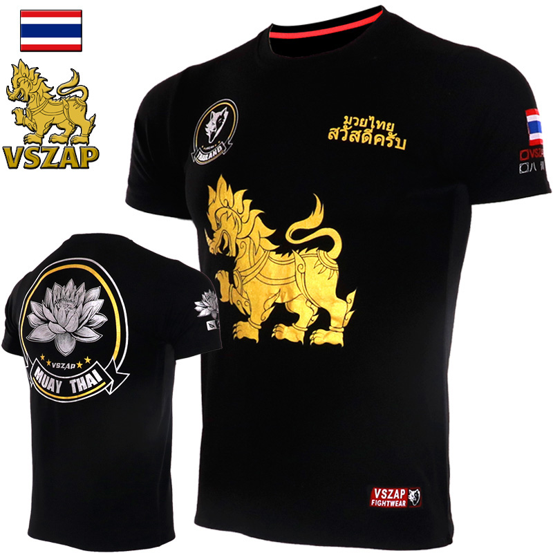 VSZAP Kirin Boxing T Shirt Men MMA Gym Kickboxing Muay Thai Boxing Training Cotton Breathable Comfortable Mma Shorts Fight Pant