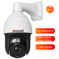 5MP HD PTZ IP Camera POE 30x Zoom Auto Tracking High Speed Camera H.264 / H265 Waterproof Night Vision Laser IR 300m ONVIF P2P