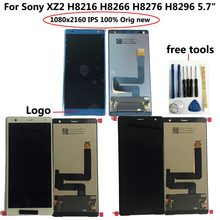 "Shyueda IPS 100% Orig New AAA+ For Sony Xperia XZ2 H8216 H8266 H8276 H8296 5.7"" LCD Display Touch Screen Digitizer with tools(China)"