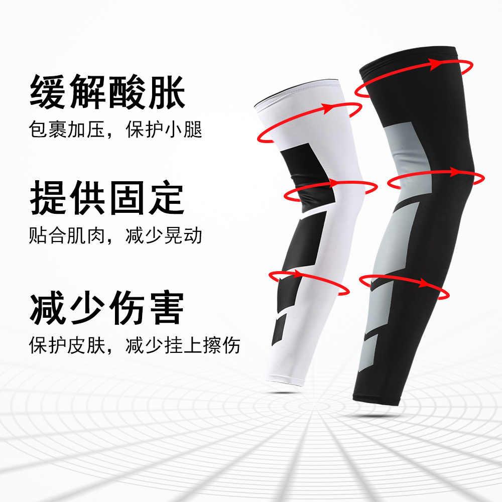 通気性スポーツ膝パッド抗スリップレッグウォーマーサイクリングシューズランニングバスケットボール高弾性保護ギア快適なレギンス