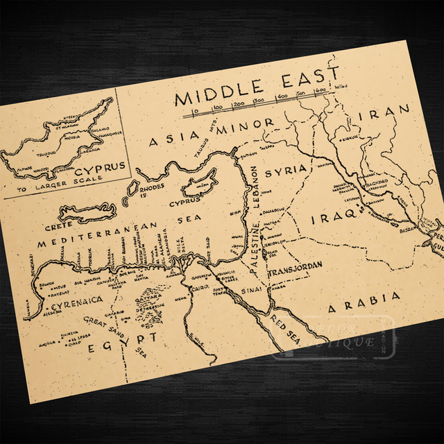 Middle East Asia Minor Iran Syria Map Classic Vintage Retro Kraft ...
