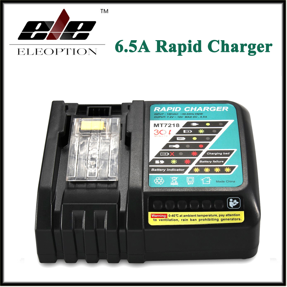 Eleoption 6.5A Rapid Charger For MAKITA Lithium-Ion Battery DC18RA DC18RC BL1830 BL1815 BL1840 BL1850 power tool rechargeable battery charger for makita dc18rc li ion battery rapid 9a charger bl1415 bl1430 bl1815 bl1830