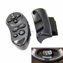 Универсальный руль обучающий пульт дистанционного управления для автомобиля CD DVD VCD автомобильные аксессуары