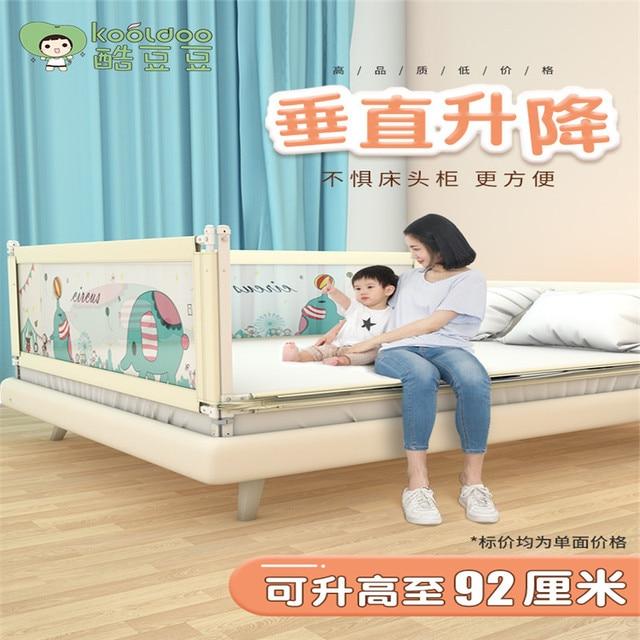 Brand Baby Gate Carton Bed Guardrail Safe Cradle Fence 150cm 180cm