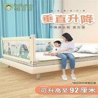 Brand Baby Gate carton Bed Guardrail Safe Cradle Fence 150cm 180cm 200cm Size Toy pocket design