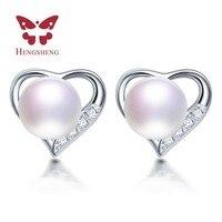 Сердце любовь белый пресноводный жемчуг романтичные серьги для девочек бренда АААА естественный пресноводный жемчуг серьги гвоздики ASOS 8 9