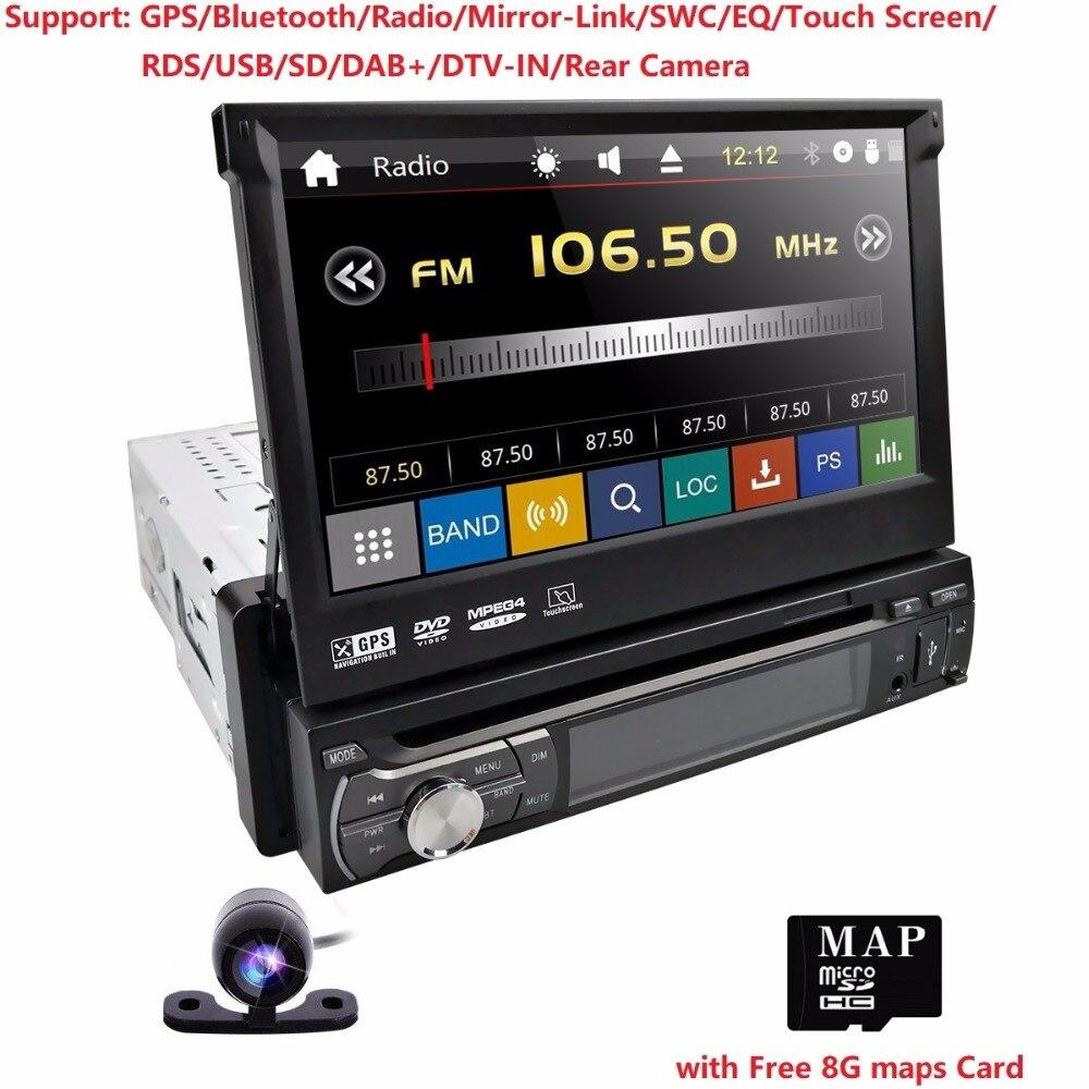 1din 7''radio voiture lecteur dvd gps navigation magnétophone auto radio cassette lecteur de voiture radio gps lecteur multimédia caméra libre