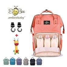 сумка-рюкзак с ручкой