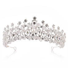 купить Sparkly Beaded Tiara Crown Bridal Wedding Hair Jewelry Accessories Rhinestone Pageant Crown по цене 2271.78 рублей