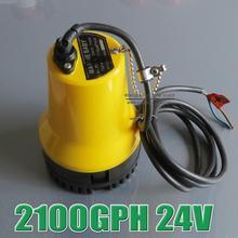 Hot Sale 24V 50W BL2524 Bilge Pump 3m3 h small DC Submersible water pump