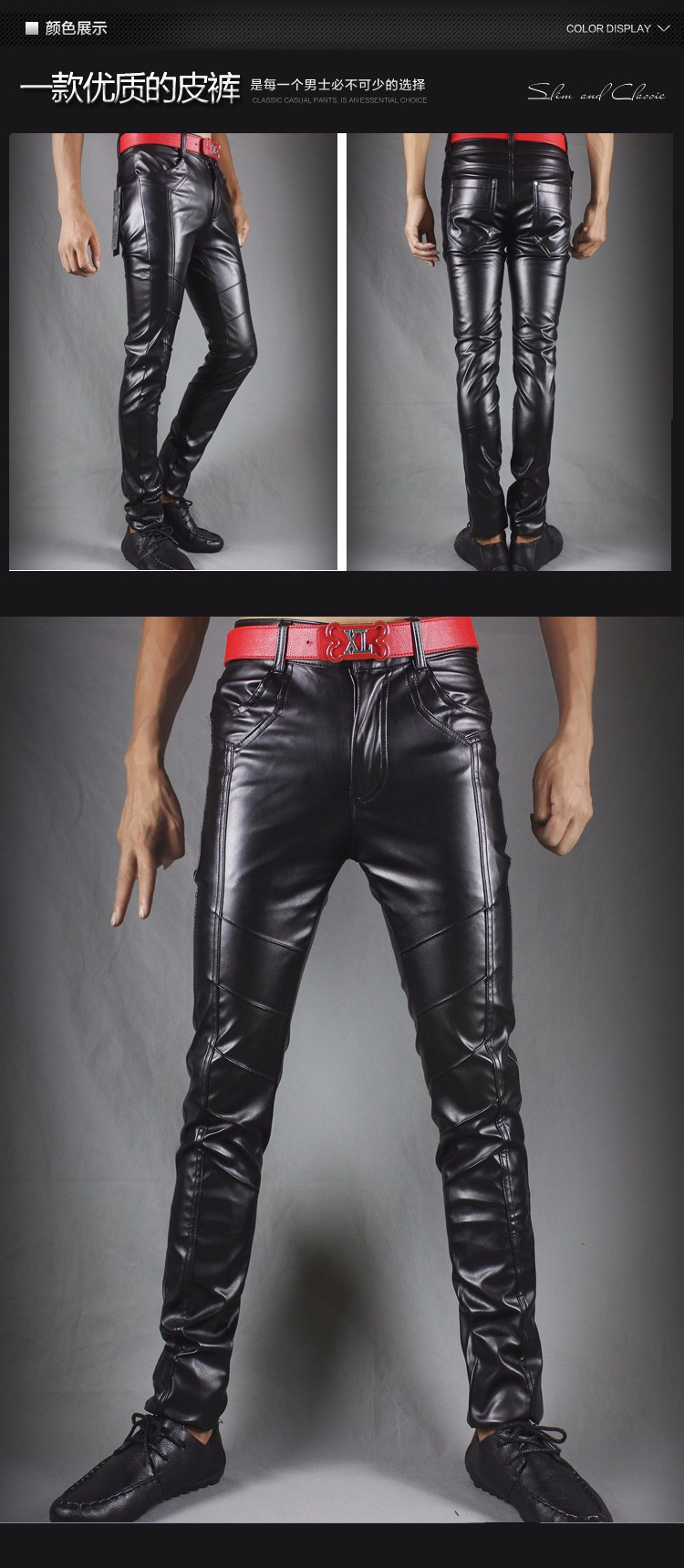Winter new leather pants men Slim flesh tight pants motorcycle night club hair stylist feet leather pants tide 33