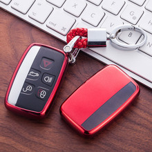 цена TPU Car Key Case Cover For Land Rover A9 Range Rover Sport 4Evoque Freelander 2 Discovery for Jaguar XE XJ XJL XF C-X16 Guitar