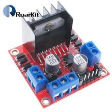 L298N плата драйвера двигателя модуль для arduino шагового двигателя умный автомобиль робот