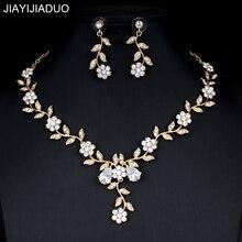 Jiayijiaduo классические наборы свадебных ювелирных изделий для женских платьев аксессуары кубическое ожерелье серьги набор золотого цвета свадебные платья