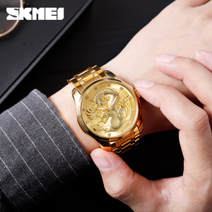 Image 5 - 2020 SKMEI lüks çin ejderha deseni erkekler altın Quartz saat erkek saatler su geçirmez kol saatleri Relogio Masculino 9193