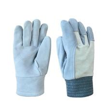 Яловая Рабочая страховка противоскользящие сварочные абзацы короткая обработка резка Садоводство тонкие перчатки из ткани