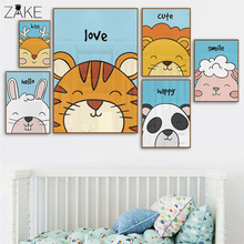 Nursery Wall Art Deer Lion Rabbit Tiger Panda Kawaii Animal Canvas Print Posters Nordic Painting for Kids bedroom Decoration