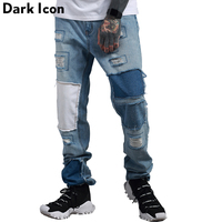 Loose Style Patchwork Denim Hip Hop Pants 2017 New Fashion Washed Material Unlocked Leg Opening Men