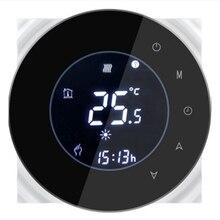 二安定化中央エアコン Wifi 液晶ワイヤレスサーモスタットスマートライフアプリケーション