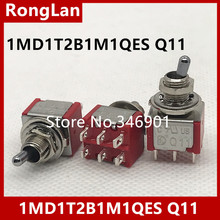 [SA] T8011 двойной шесть футов два транша M6.35 короткая ручка маленький тумблер Q11 taiwan Deli Wei 1MD1 качал головой- 50 шт