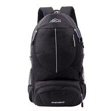 Hot Top Nylon Camping Backpack Hiking Shoulder Bag Travel Backpacks Outdoor Waterproof Sports bag Mochilas Men Rucksacks