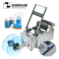 ZONESUN LY-50 Semi-automatic Round Bottle Labelling Machine Stick Mark Labeller Manual Labeling Machine Alcohol Disinfect Bottle