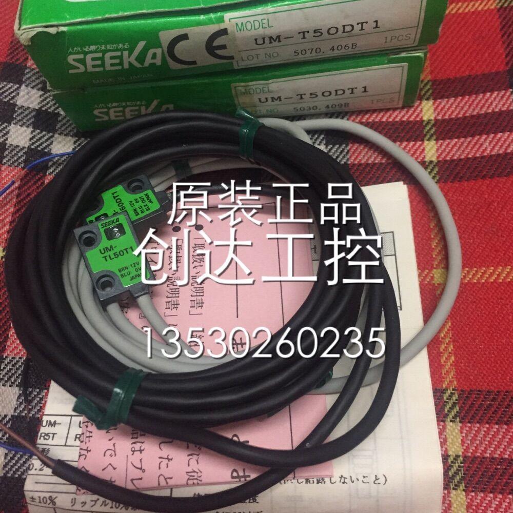 все цены на UM-T50DT1 UM-T50DT1+UM-T50TL1 Photoelectric Switch