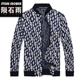2017 new men jacket with skulls baseball collar outerwear zipper fly bomber jackets coats homme