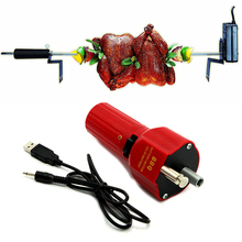 Barbecue Motor Rotisserie Rotator USB Charging Outdoor Picnic BBQ Grill Motor Roast Bracket Holder Kitchen Gadget Cooking Tools