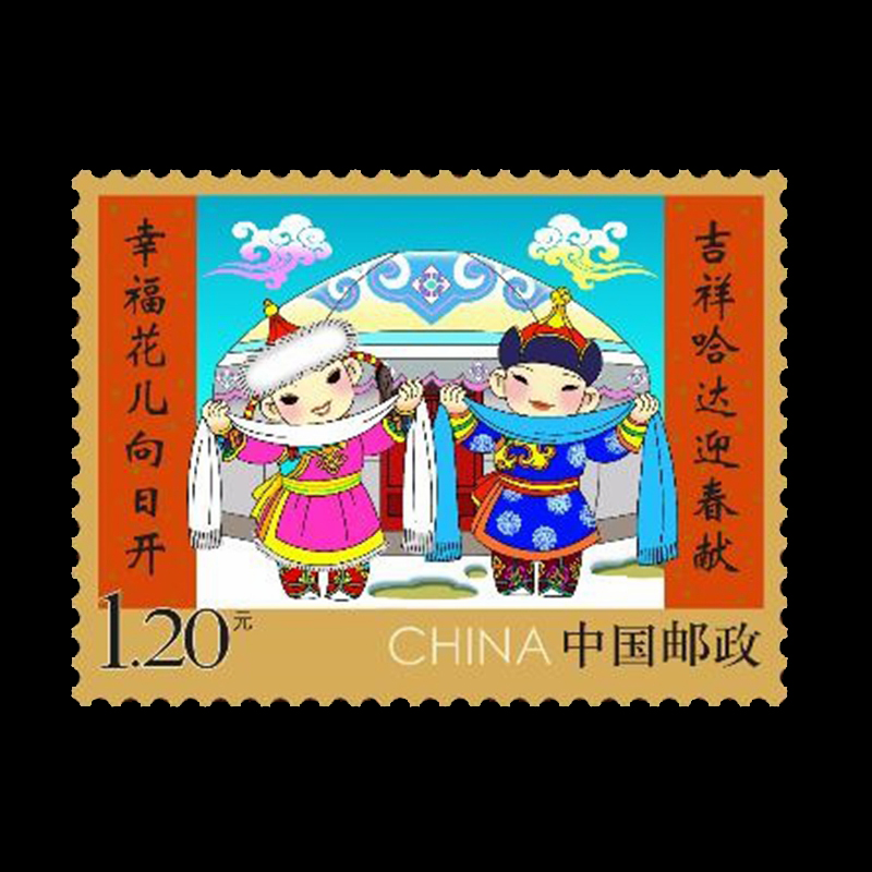 Us 0 47 5 Off Chinese Spring Festival Happy New Year China Postage Stamps All New For Collection Sellos 2017 2 In Stickers From Home Garden On