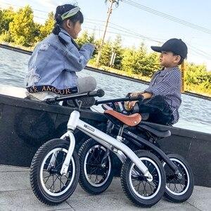 2019 Новый велосипед с педалями, детский баланс, велосипед для детей, для детей, полный велосипед для детей, учится кататься на велосипеде, для ...