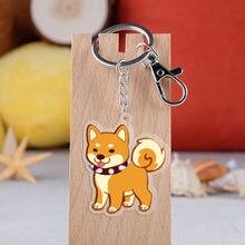 Japonês shiba inu chaveiro criativo acrílico cão pingente chaveiro para crianças e amigos presentes