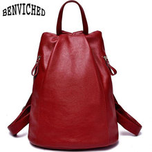 Genuine Leather Woman font b Backpacks b font 2017 New Fashion School Bags For College Girl